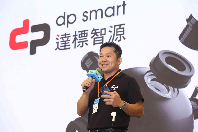 Dp Smart   Taiwan Taiwan   360 3D VR tours