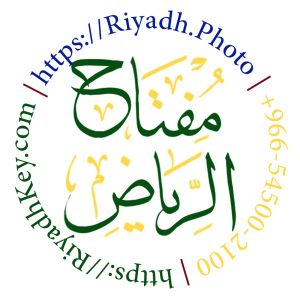Avatar logo | Hani H Draye | Riyadh Saudi Arabia | photographer 360 tour