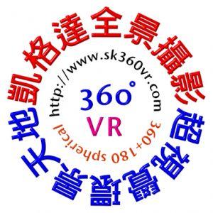 Avatar logo | 朱紹凱 | Kaohsiung City Taiwan | photographer 360 tour
