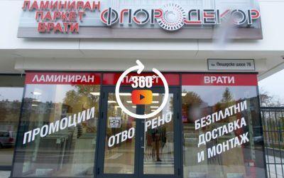 FLOOR-DECOR-DO LEXI-PLOVDIV-BULGARIA