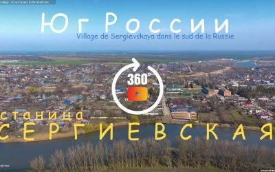 Sergievskaya village  - of rural houses by the Kirpili river