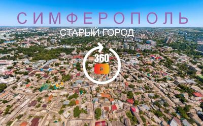 Simferopol , Crimea, - old city